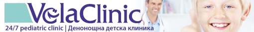 Vela Clinic